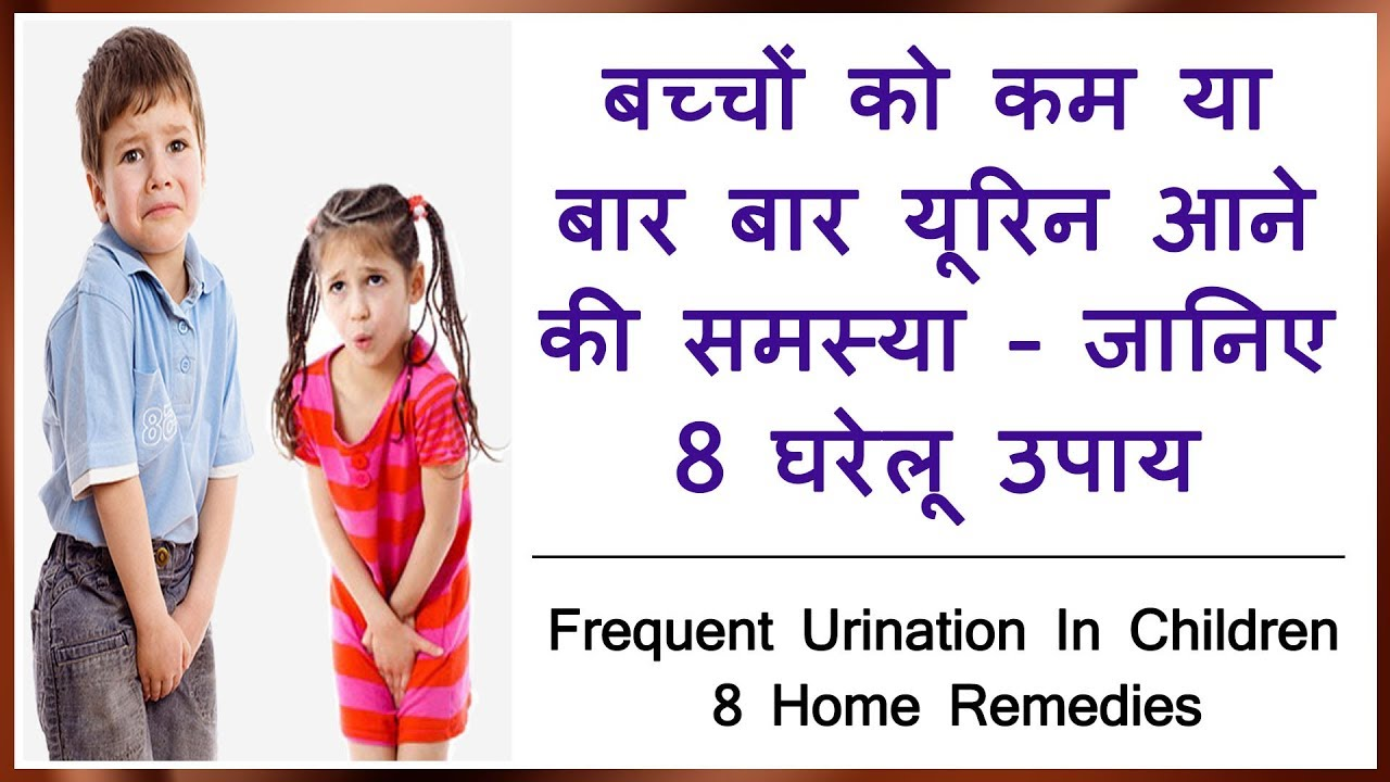 Why is frequent urination in children 13