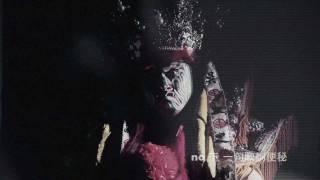 2011.12.16 大支最新專輯 最後一首歌 mv首播 大支feat.Freddy(音質更新版)