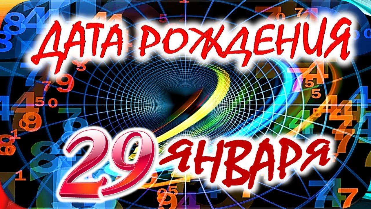 Гороскоп 2018 для Водолеев, рожденных с 20 по 29 января