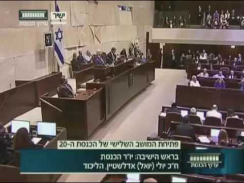 Joint List MKs walk out of Knesset