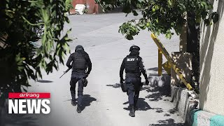 Four suspects killed, two arrested following assassination of Haiti's president