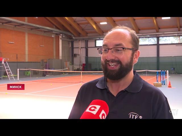 СТВ. Эксперт Международной федерации оценил развитие тенниса на колясках в Беларуси
