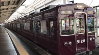阪急5100系 5128F 池田駅発車