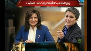 رد ناري لـ الغيطي علي النائبة الكويتية صفاء هاشم بعد مطالبتها باقتصار صلاة الإستسقاء على الكويتيين