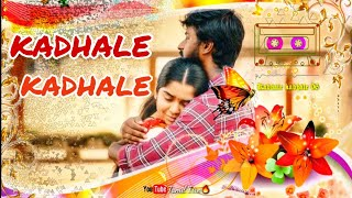 kadhale kadhale 96 ringtone free download