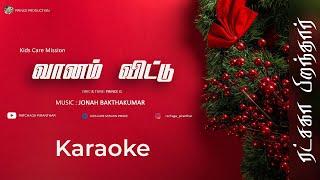 VAANAM VITTU (TRACK)   NEW TAMIL CHRISTMAS CHOIR SONG   RATCHAGA PIRANTHAR-6   HD