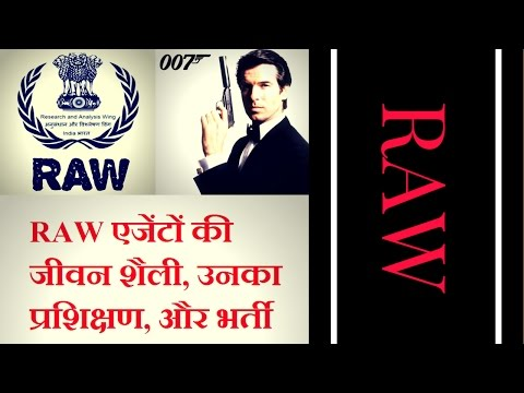 The lifestyle of R&AW agents, their training, and recruitment hindi. RAW एजेंटों की जीवन शैली