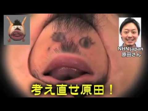 NAVER まとめ【爆笑注意】 謎の生物「さるひげさん」の動画をまとめてみた