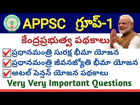 #APPSC Group1 Screening Test 2019 Model Question Paper-14   Central Government Schemes