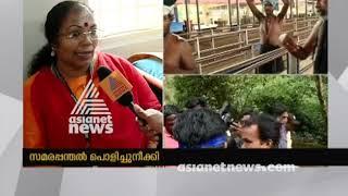 Devotee Groups Stop Women health department staff in Sabarimala