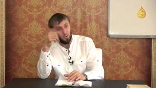 Абу Умар Саситлинский  Исламская этика 10 шагов к успеху урок 3