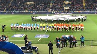 Shakhtar 0-3 Man City | Blues reign in Ukraine