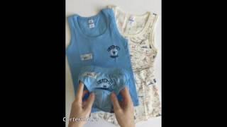 Видео обзор детского белья Baykar (Байкар)