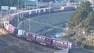 2018/01/21 JR貨物 カナキク俯瞰からの眺め 午前8時台の3071レ 1060レ