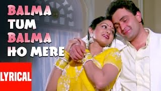 """Balma Tum Balma Ho Mere Khali"" Lyrical Video | Nagina | Rishi Kapoor, Sridevi"