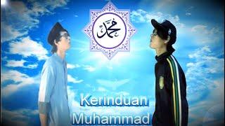 Kobid - Kerinduan Muhammad (Reggae Terbaru)
