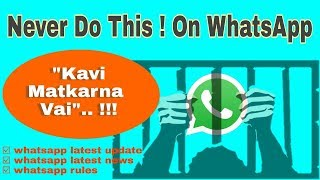 Whatsapp New Rules & Guidelines By Govt India,whatsapp Latest News