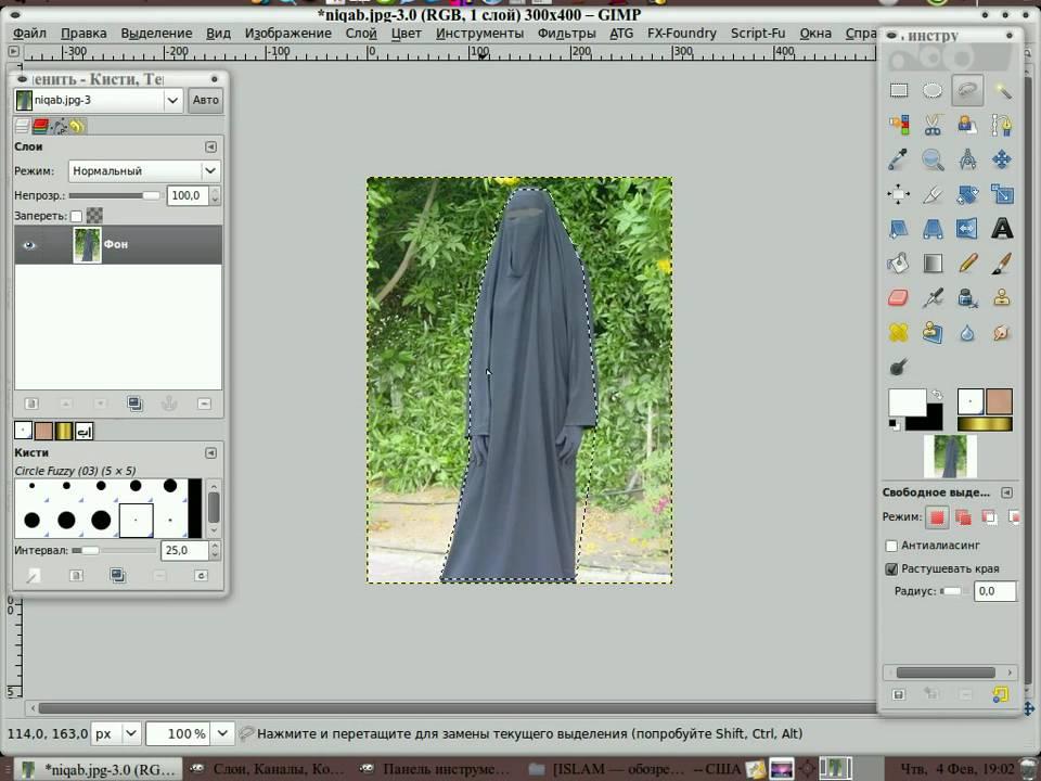 Как в gimp 2 сделать фото прозрачным в