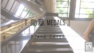 """Luhan 鹿晗- Medals 勋章 Piano cover """"The Witness"""" OST"""