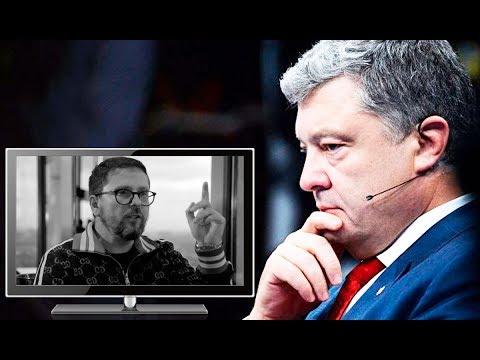 Я подаю в суд на Порошенко