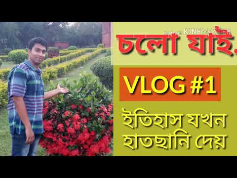 travel-place-in-west-bengal-daule-burdwan-picnic-place-archeological-survey-of-india
