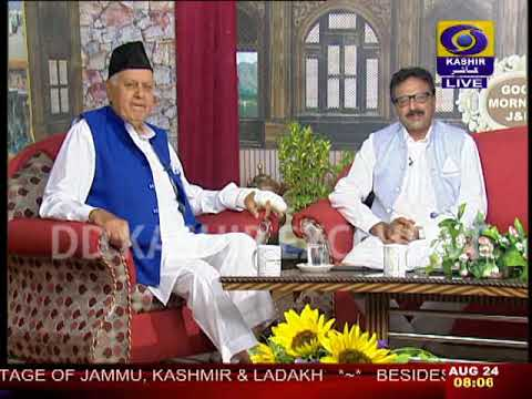 Good Morning J&K  (24/08/2017)