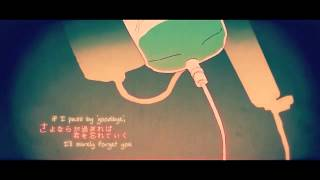 Repeat youtube video Gumi - Melancholy of Verdigris (緑青色の憂鬱)