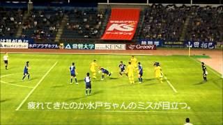 水戸ホーリーホック 1-3 モンテディオ山形 1 (前半) 1 0 (後半) 2 【得...