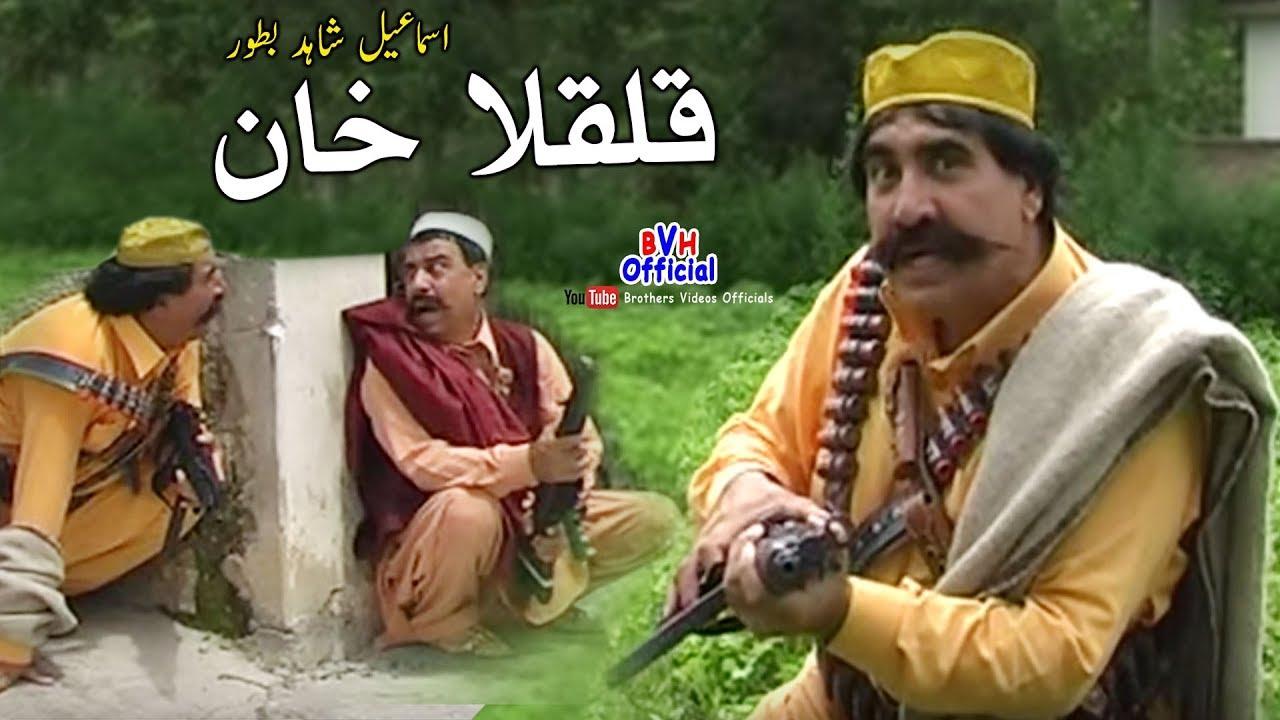 Download Ismail Shahid Comedy Drama   Qulqola Khan Full HD   پشتو کامیڈی ڈرامہ قلقلا خان