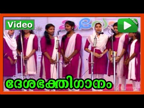 Niranirayay | Deshabhakthiganam | 55th Kerala school kalolsavam 2015
