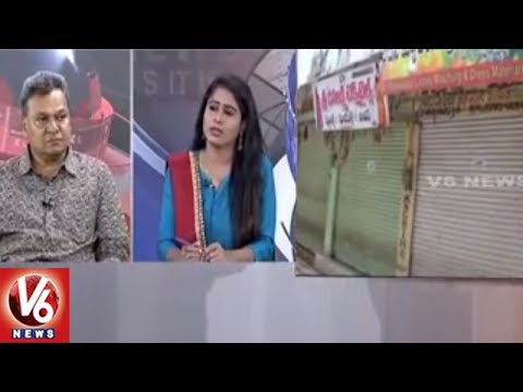 Special Discussion On Textile Traders Nationwide Strike Against GST || V6 News