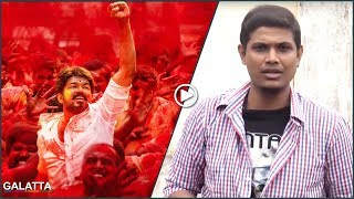 Mersal Review/Thalapathy na Mass/ By Galatta VJ Sasti