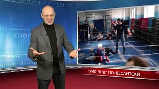 Новости спорта 02 03 2020