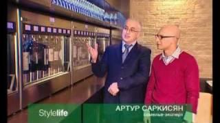 ресторан Ле Сомелье - Пино Нуар на StyleTV(, 2010-10-05T12:37:00.000Z)