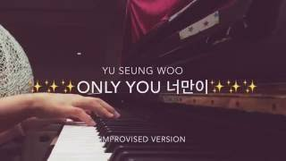 yu seung woo only you 너만이 piano