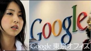 Google 東京オフィス / Working at Google Japan thumbnail