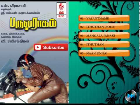 Tamil Old Songs | Paruva Ragam Tamil Movie Hit Songs | Jukebox