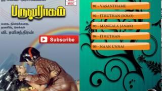 Tamil Old Songs   Paruva Ragam Tamil Movie Hit Songs   Jukebox