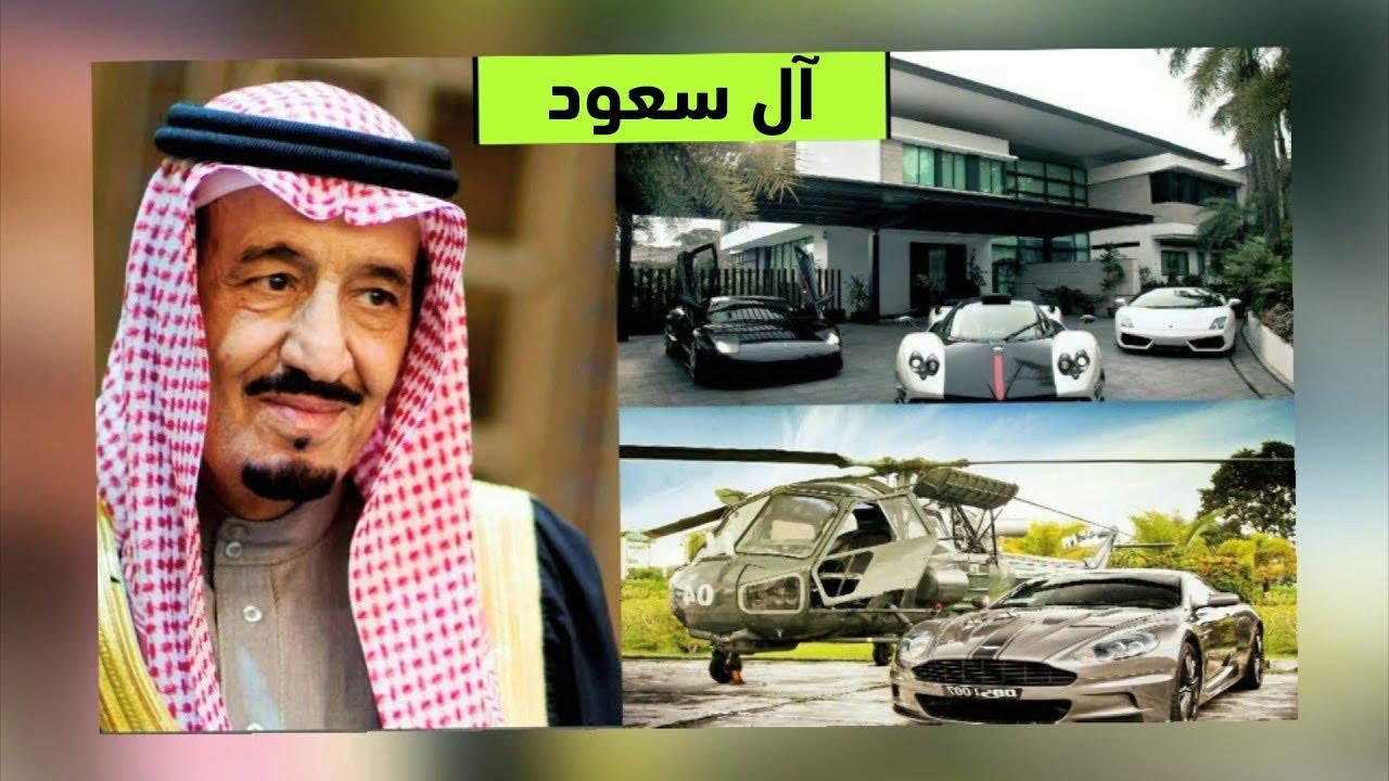 شاهد كيف تعيش عائلة آل سعود الحاكمة في السعودية؟ ما بين السلطة والمال !!