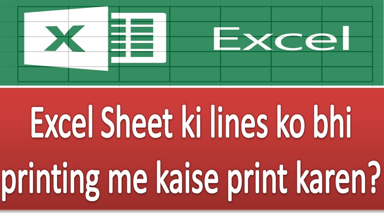 how to print excel spreadsheet with lines in hindi excel ki gridlines ko sheet me print kaise kare