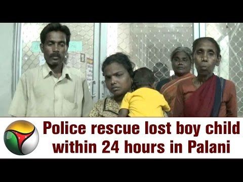 Police rescue lost boy child within 24 hours in Palani