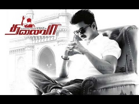 THALAIVA Trailer HD Travel Video