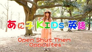 Open Shut Them - Opposites !! (Big-Small/Please-No thank you/Fast-S...