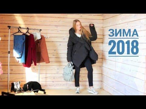 видео: aliexpress одежда,обувь и отличный заказ с romwe