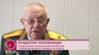 Видео ДОСААФ  УРОК МУЖЕСТВА