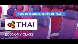 TG303 タイ航空 バンコク ミャンマー ヤンゴン Thailand Bangkok BKK - Myanmar Yangon RGN