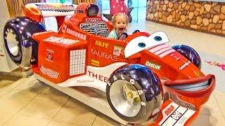 СУПЕР Детская площадка МАШИНКИ - Молния Маквин, Классные Тачки / Lightning McQueen & Cars