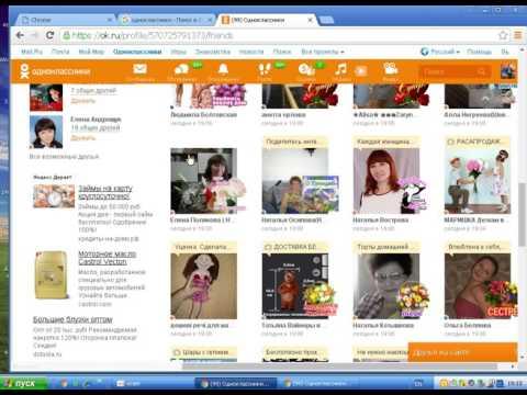 Статусы про разочарование Блог для ВК Вконтакте и