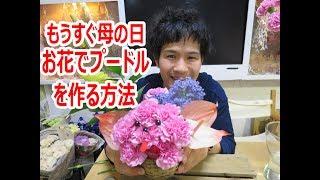 吉祥寺駅から徒歩5分 吉祥寺のおしゃれなお花屋さん「花心」 ◇クマのア...