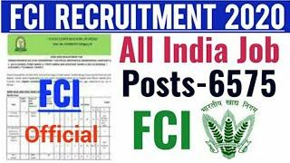 FCI Recruitment 2020 FCI Jobs 2020 Govt Jobs in April 2020 FCI Notification Govt Jobs April 2020